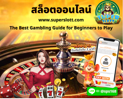 The Best Gambling Guide for Beginners to Play